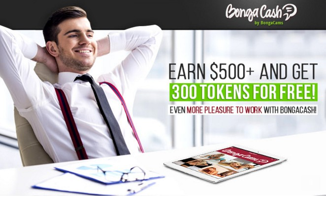 Bongacash is giving affiliate who reach $500 in a pay period free tokens for a promotion this spring.